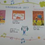 IMG_20170516_160359.jpg